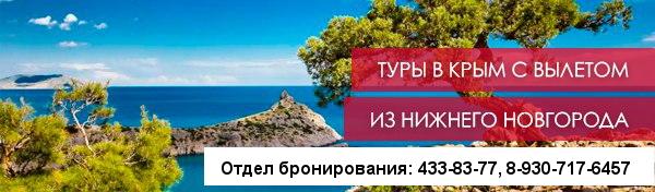 Компенсационные выплаты пенсионерам санкт-петербурга
